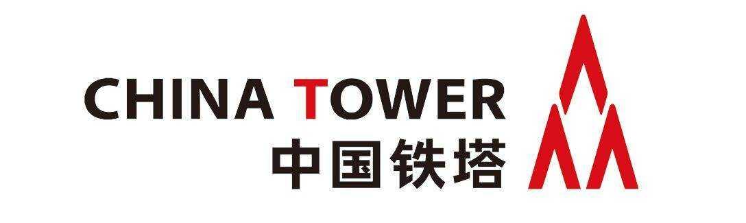中国铁塔.jpg