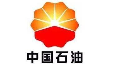 中国石油.jpg