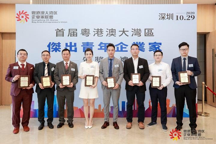 恭喜紫川科技CEO曾宇荣获粤港澳大湾区杰出青年企业家称号